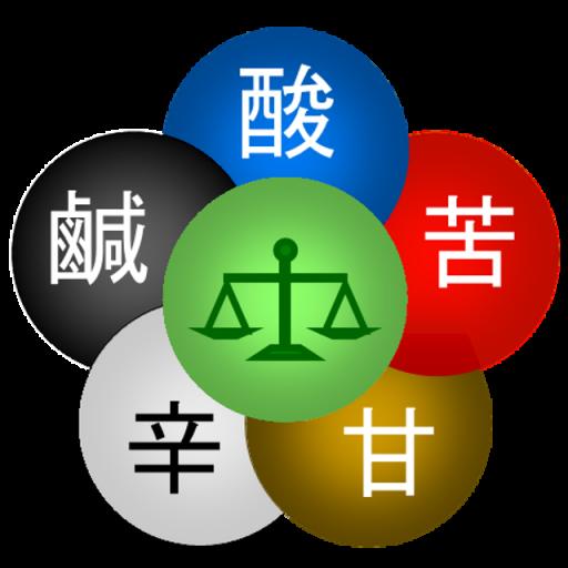 中医営膳会ロゴ