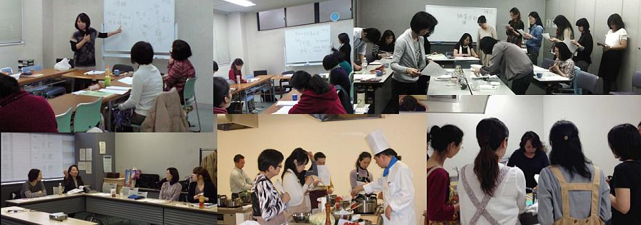 日本中医営養薬膳学研究会の講座総合案内 本会主催講座の総合案内ページはこちら