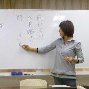 名古屋クラスミニレクチャー